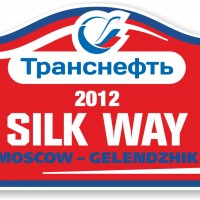 LOGO SILK WAY 2012