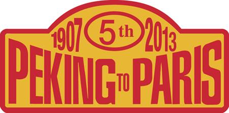 PEKIN PARIS 2013  Plaque rallye
