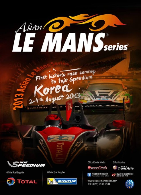 ASIAN LE MANS SERIES 2013 Affiche course en COREE