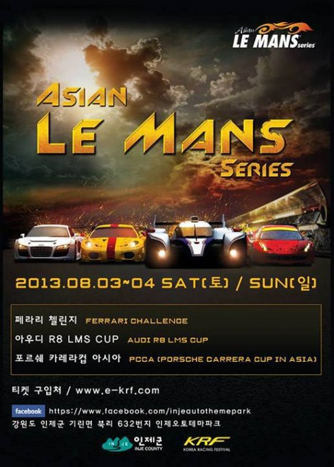 ASIAN LE MANS SERIES 2013 INJE affiche