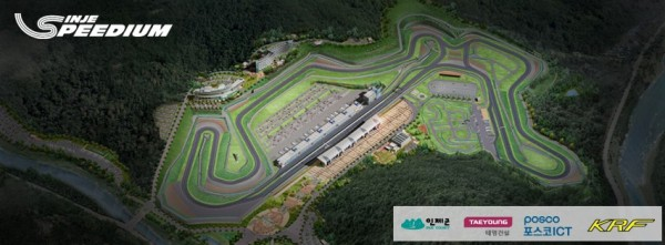 ASIAN-LE-MANS-SERIES-2013-Vue-aerienne-du-circuit-INJE-en-COREE