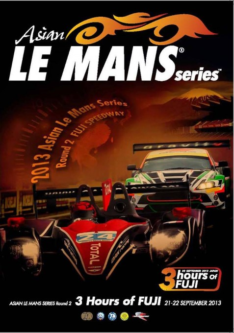ASIAN LE MANS SERIES FUJI 21 -22 sept 2013  Affiche