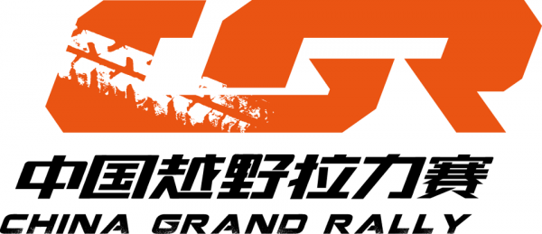 CHINA GRAN RALLY 29013 Le logo