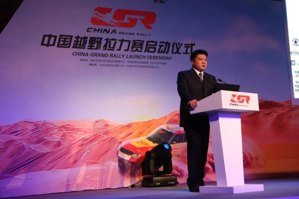 CHINA-GRAN-RALLY-la-presentation-avant-le-depart-a-PEKIN