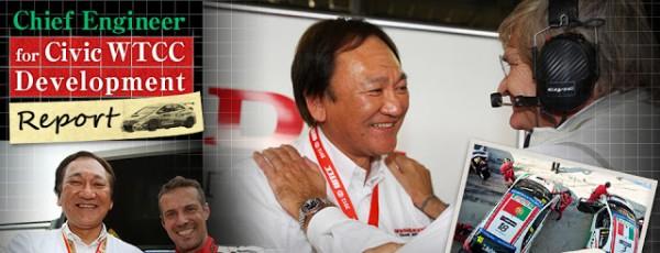 WTCC-2013-HONDA-DAISUKE-HORIUSHI-Chef-Ingenieur.