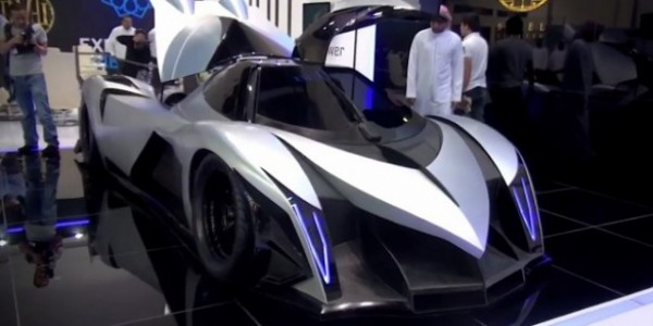 DEVEL SIXTEEN vue avant