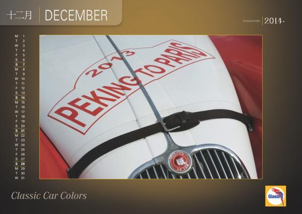 GLASURIT Calendrier 2014 - Decembre