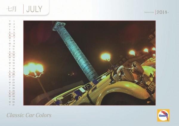 GLASURIT Calendrier 2014 - Juillet