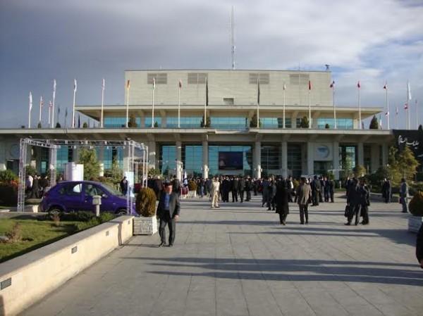 TEHERAN-2013-CONFERENCE-CENTER
