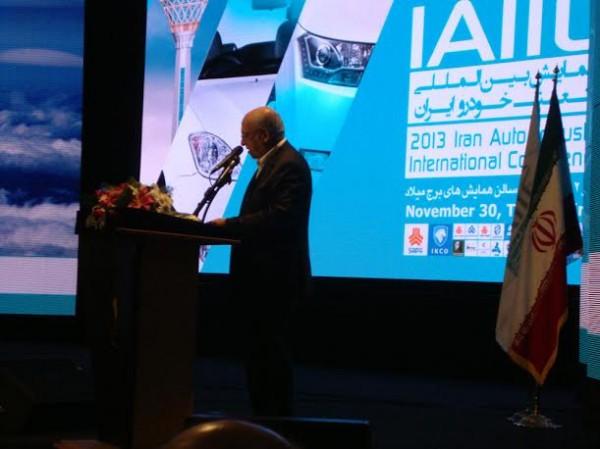 TEHERAN-2013-Conférence-IIAD-Ministre-industrie