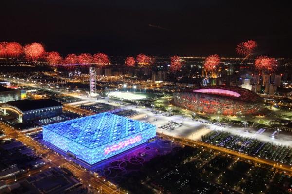 PEKIN  le quartier qui recevra la Formule E