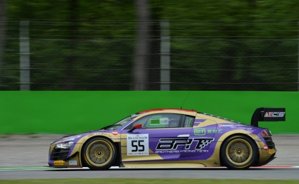 TROPHEE-BLANCPAIN-2014-MONZA-AUDI-R8-LMS-Ultra-Team-Chinois-BROTHERS-Racing-Team-Photo-Antoine-CAMBLOR