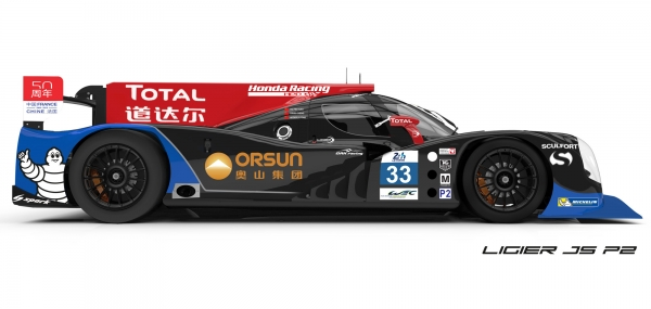 ASIAN SERIES 2014  La LIGIER OAK