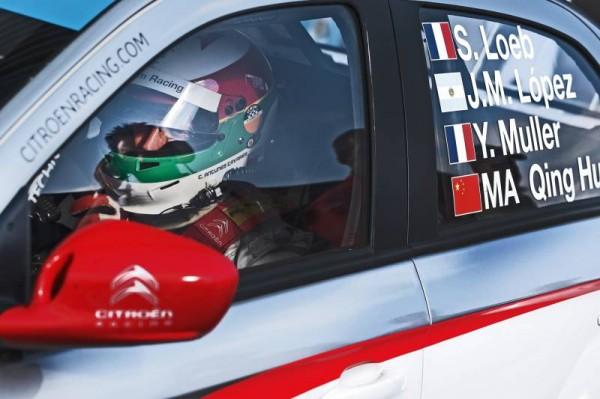 WTCC 2014 SPA - l ARMADA des pilotes CCITROEN -MA QING HUA