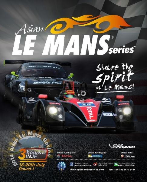 ASIAN LE MANS SERIES 2014 Affiche course INJE
