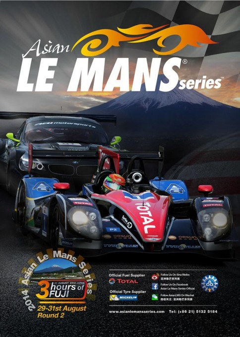 ASIAN LE MANS SERIES  2014 A FUJI