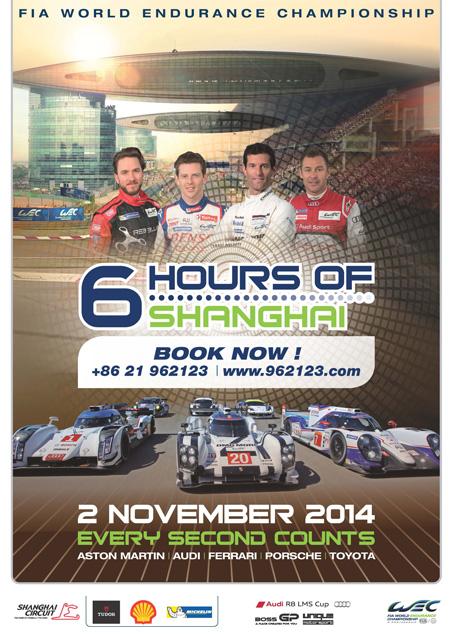 ENDURANCE WEC 2014   6 Heures de SHANGHAI Affiche