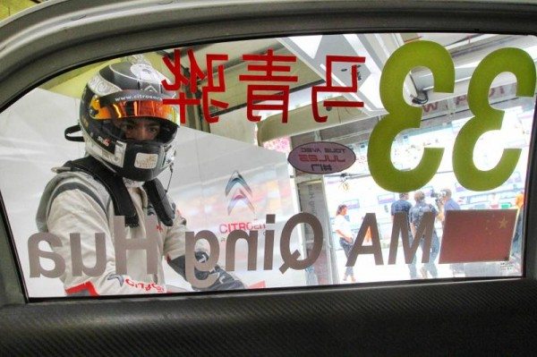WTCC 2014 SHANGHAI MA QUING HUA a aussi apposé le sticker Jules BIANCHI