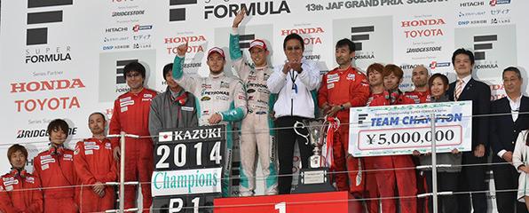 SUPER-FORMULA-2014-SUZUKA-NAKAJIMA-CHAMPION