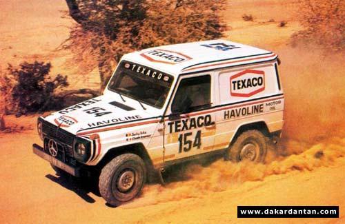 DAKAR-1982-MERCEDES-GE-JACKY-ICKX-CLAUDE-BRASSEUR