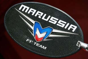 F1 MARUSSIA logo