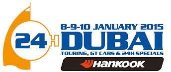 24 Heures de DUBAI 2015 Logo