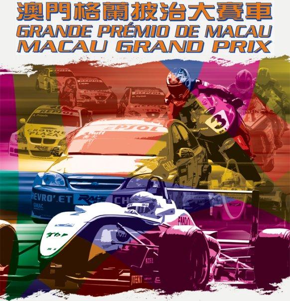 GP DE MACAO 2013 Affiche