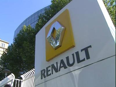 Logo Renault 1