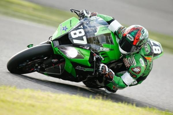 MOTO-2015-8-HEURES-DE-SUZUKA-La-Kawasaki-officielle-du-Team-Green-aux-mains-des-Japonais-Akira-Yanagawa-et-Kazuki-Watanabe-et-de-l-Indonésien-Ahmad-Yudhistira-en-pole-le-24-juillet