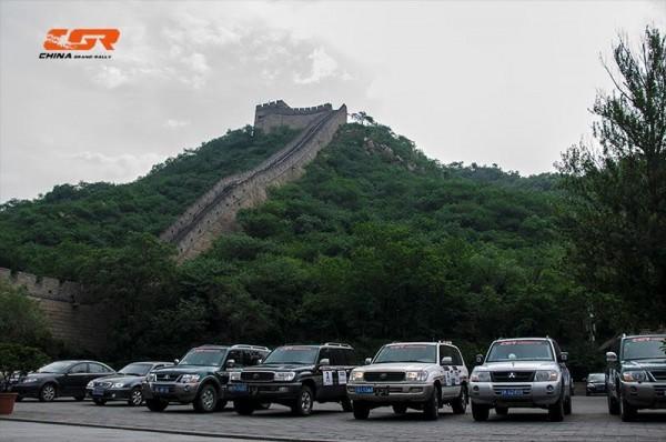CHINA GRAN RALLY 2015 - Départ au pied de la Grande Muraille