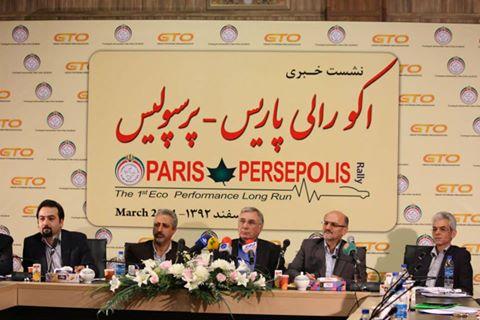 PARIS-PERSEPOLIS. Conférence de presse à TEHERAN