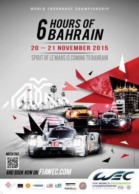 WEC 2015 SIX HEURES DE BAHREIN affiche