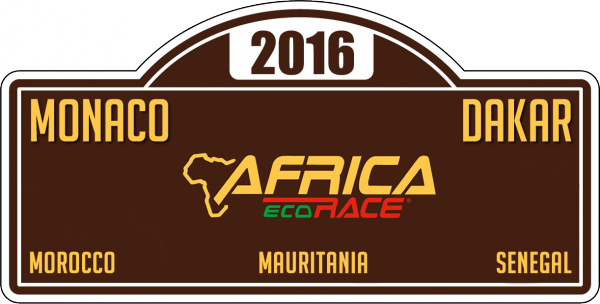 AFRICA RACE 2016 logo