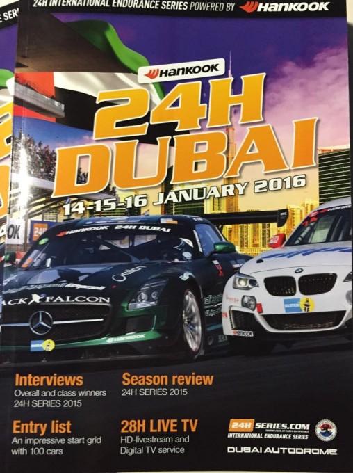 24 HEURES DUBAI 2016 Affiche