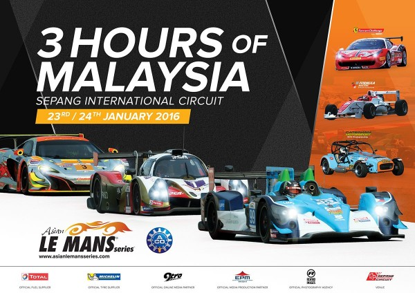 ASIAN LE MANS SERIES 2016 - Affiche