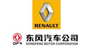 LOGO RENAULT DONGFENG en CHINE