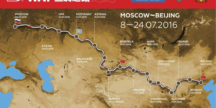 SILK WAY RALLY 2016 - le parcours enrez MOSCOU et PEKIN