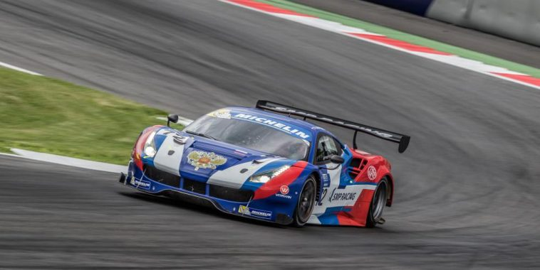MICHELIN CUP 2016 RED BULL RING La FERRARI victorieuse du Team SMP