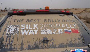 SILK-WAY-RALLY-2016-Des-fans-le-disent-