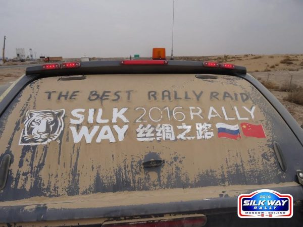 SILK-WAY-RALLY-2016-Des-fans-le-disent-