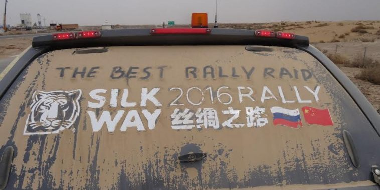 SILK WAY RALLY 2016 - Des fans le disent