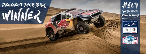 SILK WAY RALLY 2016 VICTOIRE DU 2008 DKR PEUGEOT