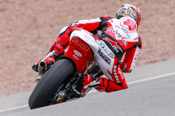 NAKAGAMI IMPRENABLE