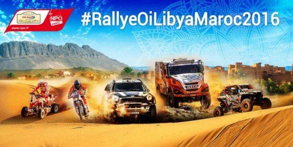 rallye-oilybia-du-maroc-2016-bandeau