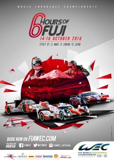 wec-2016-fuji-affiche