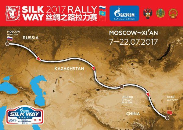 """Résultat de recherche d'images pour """"2017, Rallye-raid Silk Way, china, 2017"""""""