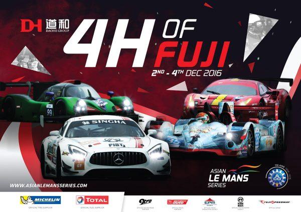 asian-le-mans-series-fuji-2016-affiche