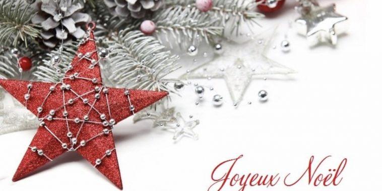 Joyeux Noel Souhaite.Autonewsinfo Vous Souhaite Un Joyeux Noel Autonewsinfo